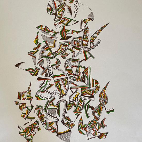 Griffures Julien Delli Fiori